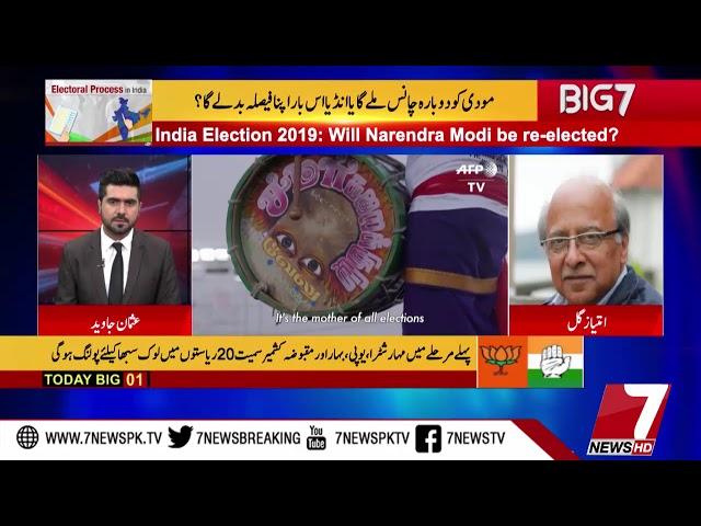 BIG 7 10 April 2019 | 7 News Official |