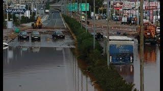 Ջրհեղեղ Հունաստանում․ միջազգային օրակարգ