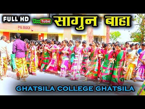 Ghatsila college Ghatsila || Ghatsila college baha ( sagun baha bonga) || Santali baha full hd video