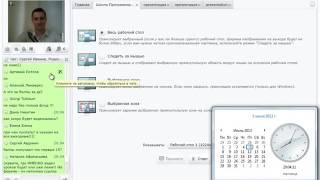 Программирование с нуля от ШП - Школы программирования Урок 3 Часть 1 Курс бухучет Курсы Обучение