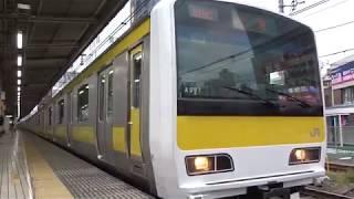 JR中央緩行線E231系500番台A507編成荻窪駅発車