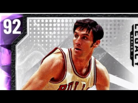 NBA 2k20 myteam amythest Jerry Sloan gameplay YOU NEED THIS CARD!!