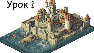 Пиксель арт - Урок 1 - Выбор прогаммы