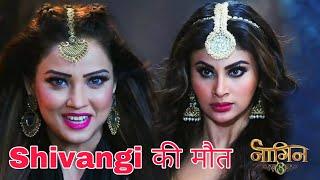 Shesha kills Shivangi | Naagin 3 | shesha is main villain, Yamini is baf