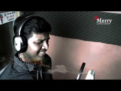 Paar Potrum Dheva Maindhan - Tamil Christmas Song 2017 mp3