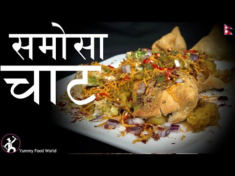Samosa Chat | समोसा चाट | STREET FOOD | Chat Recipe | How To Make Samosa Chat