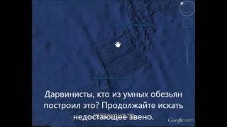 Неизвестная планета! Или. Ещё одна загадка океана!