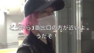 【ジャックケイパー】23区ワンマンツアー『東京ジャック~杉並区編~』PR動画 thumbnail