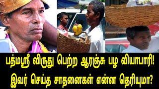 ஒரு நிமிடம் ஒதுக்கி இந்த வீடியோவை பாருங்கள்! | Tamil News | Tamil Cinema | Tamil Movies | Tamil Hot