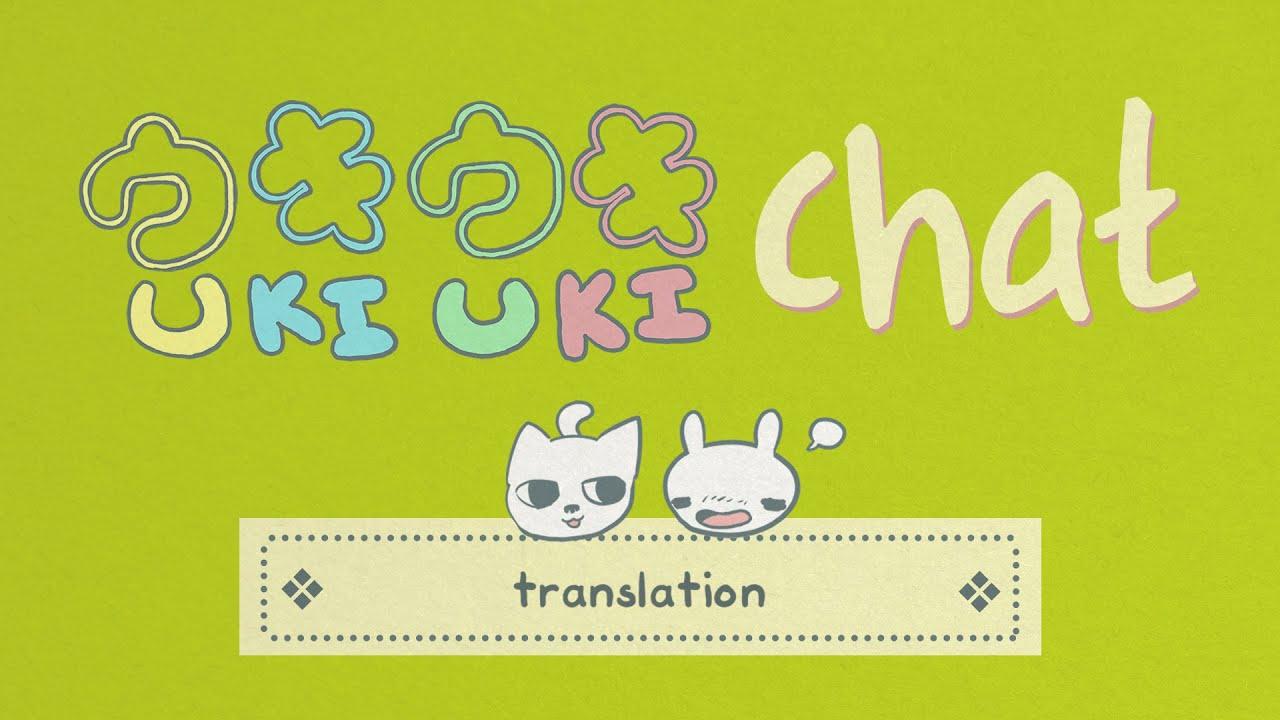Uki Uki Chat! - Okinawan Language by JapanSocietyNYC