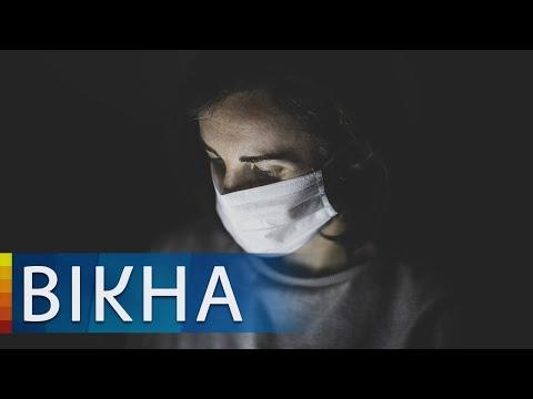 Украинка в Великобритании рассказала всю правду о ситуации с коронавирусом | Вікна-Новини