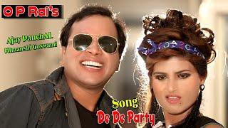De De party दे दे पार्टी I New Haryanvi Song 2018 : *Ajay Panchal *Himanshi Goswami : GR : OP Rai