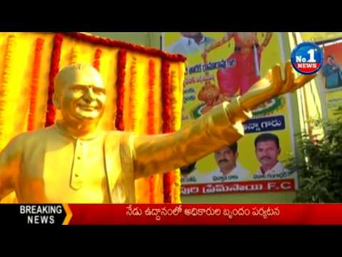 Students Protest Over Constructing NTR Statue in SRR & CVR College | Vijayawada