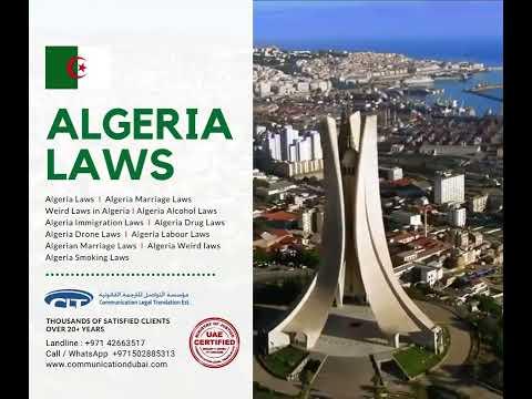 ALGERIA LAWS IN ENGLISH  I  ALGERIA LAWS  I  GCC LAWS  I  COMMUNICATION DUBAI