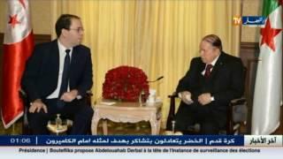 تعاون: الرئيس بوتفليقة يستقبل رئيس الحكومة التونسية يوسف الشاهد