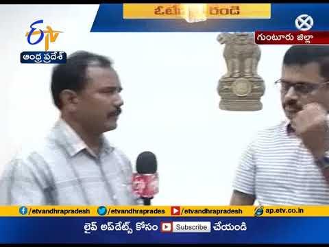 Interview With Guntur SP Rajasekhar Babu | Security arrangements Elections