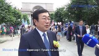 Смотреть видео Корея мэр города Пусана господин Со Бён Су в Санкт-Петербурге онлайн