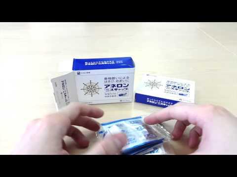 таблетки от морской болезни