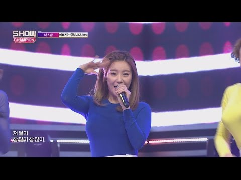 Show Champion EP.225 SIXBOMB - Becoming Prettier After
