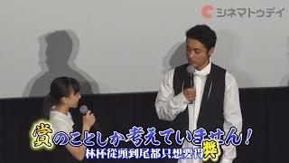 『山田孝之的坎城影展』這部為了進軍坎城的日劇,在結尾也告知了『電影...