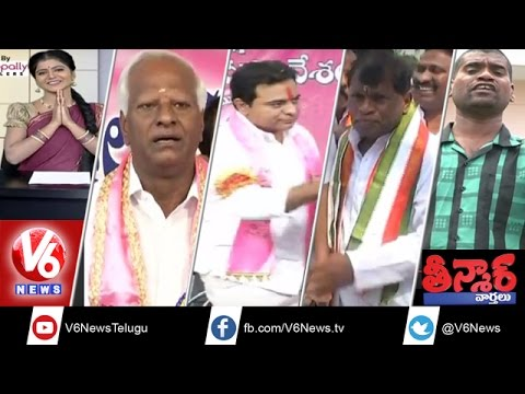 TRS Leaders Fight | Police Firing on Chain Snatchers | Farmers attack on Market Yard | Teenmaar News
