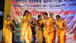 bhimachi lek mi dance performance bhimachi lek mi dance | Z.P.P.S Pimpalkautha(m) Tq.Mudkhed,Nanded