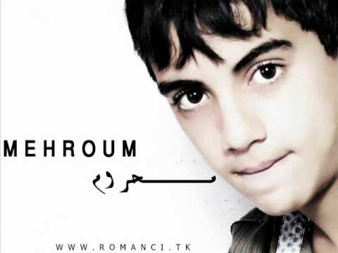romanci me7roum mp3
