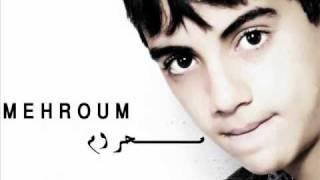 Romanci - Me7roum