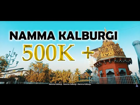 NAGULI - NAMMA KALBURGI  | UTTARA KARNATAKA |OFFICIAL MUSIC VIDEO