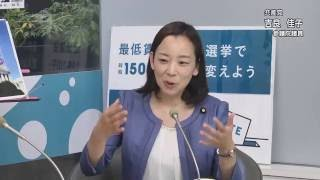 みわちゃんねる 突撃永田町!!第183回目のゲストは、共産党  吉良 佳子  参議院議員です。 吉良佳子 検索動画 11