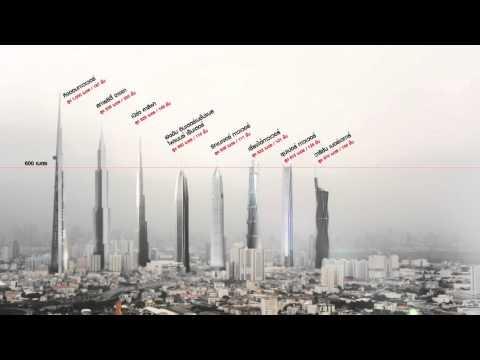 """IMMERSIVE """" ตึกไทย สูงติดอันดับ 1 ใน 10 ของโลก """" @ THAIRATH TV"""