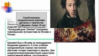 презентация.wmv