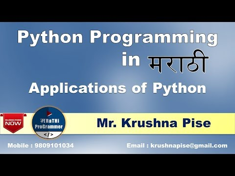 Lecture 2: Applications of Python | Python Tutorial For Beginners | Marathi | Krushna Pise thumbnail