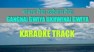 Boro Gospel Karaoke