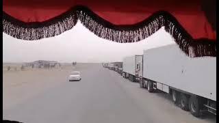 هاذه هوه حال سواق الشاحنات في منفذ زرباطيه الحدودي( مهران ) / شاهد واحكم