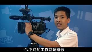 hkrsstpss的2018年10月16日--校園電視台啟播短片相片