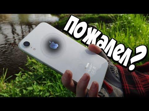 Мой первый Iphone XR с Aliexpress |  Этого я не ожидал от Apple