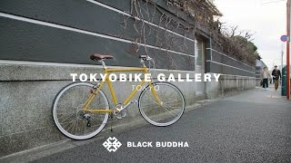 Tokyo Bikes | Black Buddha (Tokyo)