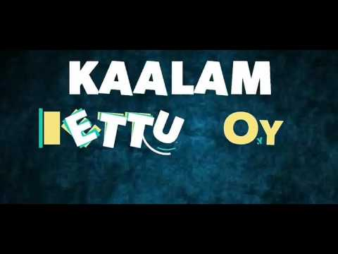 Kalam kettu poyi | cover video |promo