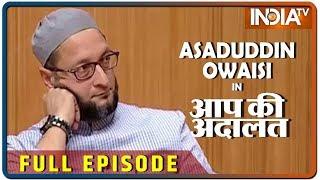 Asaduddin Owaisi In Aap Ki Adalat: ये मौलाना नहीं RSS की निक्कर पहने मुलायम हैं