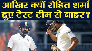 India vs England Test Series: Why Rohit Sharma couldn\'t Make in ...