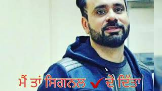 Babbu maan song gorgeous status