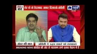 Andar Ki Baat: AIMIM leader Akbaruddin Owaisi dares Uddhav Thackeray to visit Hyderabad