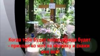 Валерий Малышев   Матушка Алипия