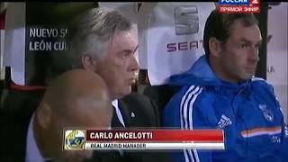 Real M - Barcelona. Copa del Rey-2013/14. Final (2-1)