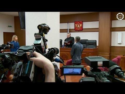 Вынесен приговор Черняеву