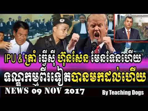 Khmer Hot News RFA Radio Free Asia Khmer Night Thursday 11/09/2017