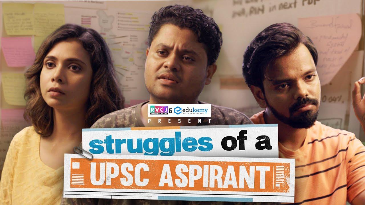 Struggles Of A UPSC Aspirant | Ft. Badri Chavan, Shreya Gupto & Karan Sonawane | RVCJ