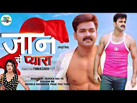 jaan-se-pyara---(जान-से-प्यारा)-bhojpuri-movie-||-pawan-singh---new-bhojpuri-upcoming-movie-2019#