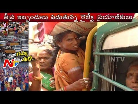 Ratnachal Express Stops at Samarlakota Railway Station | Runs 10H late| Godavari Pushkaralu